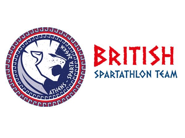 2016-bst-logo-600x450
