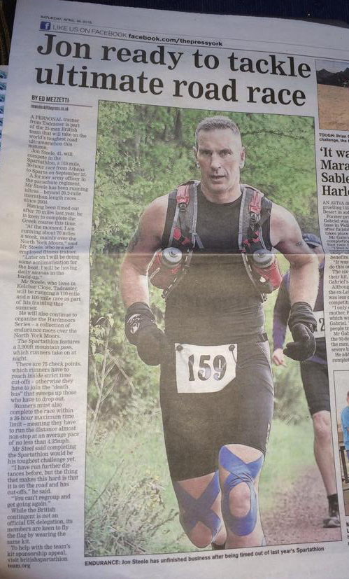 2015 British Spartathlon Team - Jon Steele