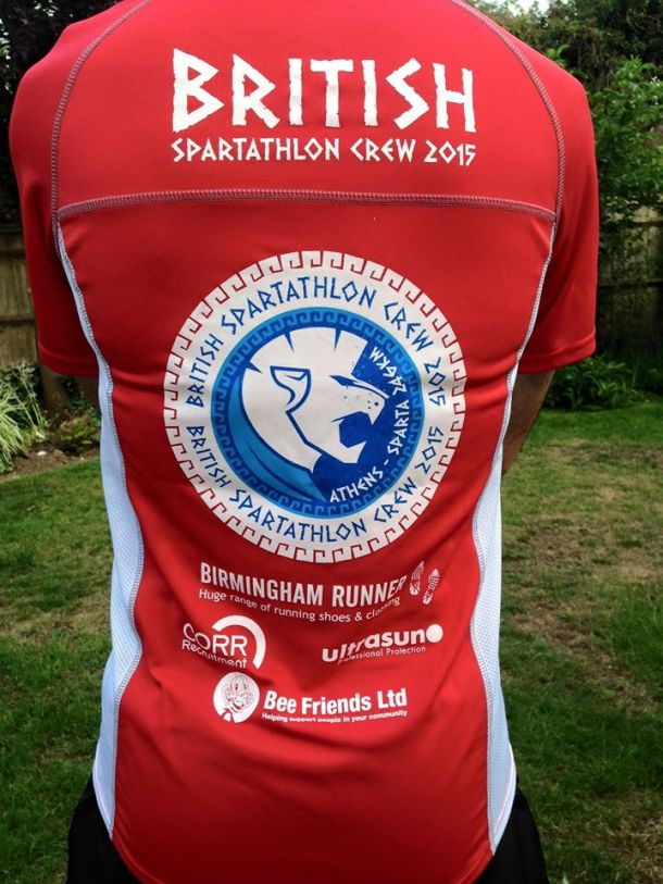 British Spartathlon Team Kit 02